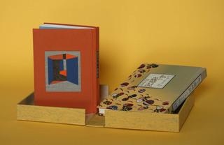 ルリユール入門 「本と箱」